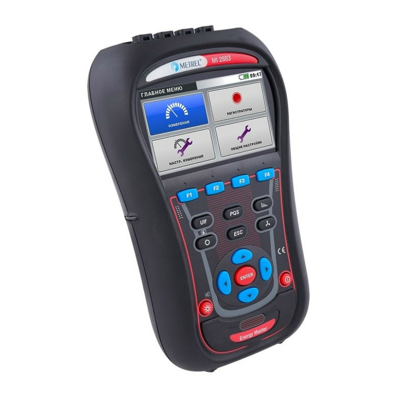 Metrel MI 2883 Power Quality Analyser