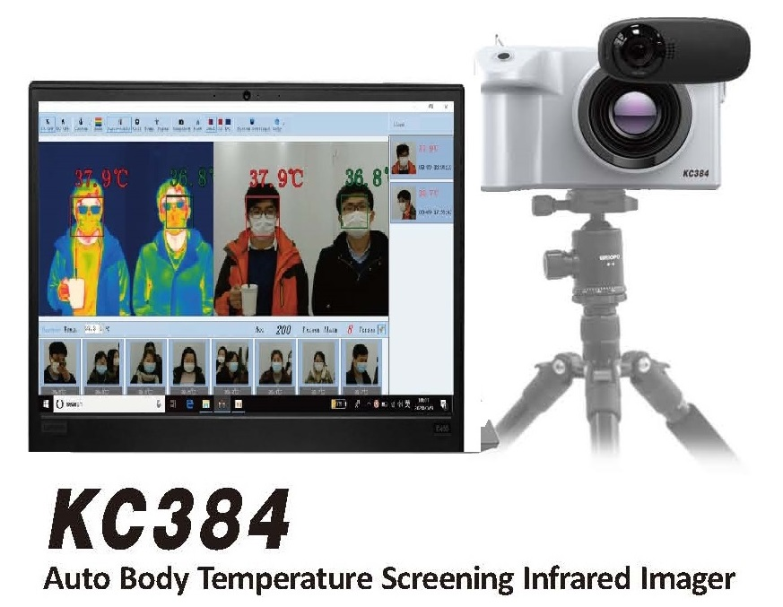 KC384 Infrared Solution of Human Temperature